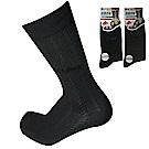 本之豐 萊卡抗菌消臭200細針紳士襪/休閒襪~12雙(加大尺碼可穿)