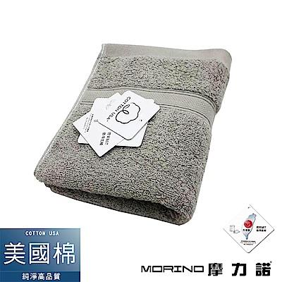 MORINO摩力諾 美國棉素色緞條毛巾- 鐵灰