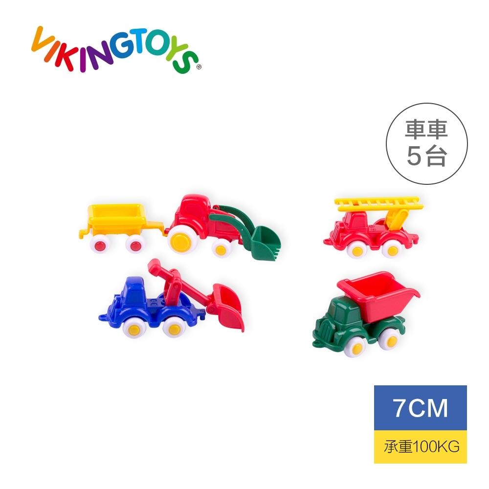 【瑞典 Viking toys】迷你工程小車隊-7cm 81135(幼兒玩具車)