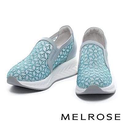 休閒鞋 MELROSE 異材質拼接晶鑽刺繡網布內增高厚底休閒鞋-淺藍