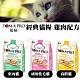 TOMA-PRO 優格《成幼化毛貓│室內貓│高齡貓》雞肉配方 6.6lb/3kg兩包組 product thumbnail 1