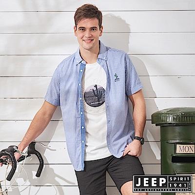 JEEP 夏日清新條紋短袖襯衫-藍色