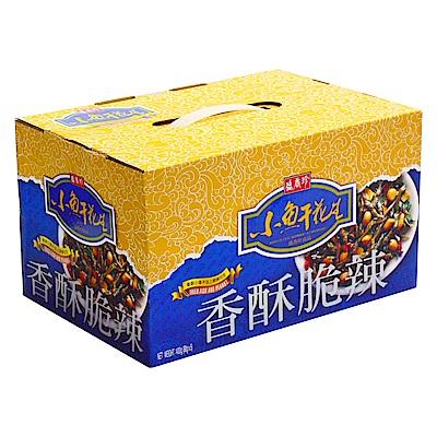 盛香珍 小魚干花生禮盒(400g)