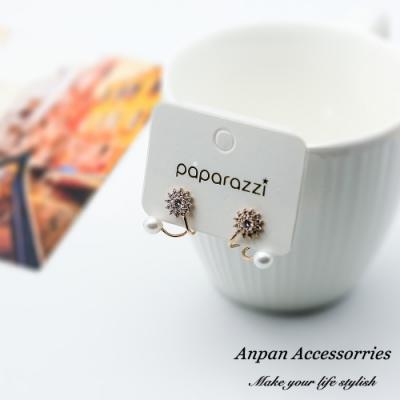 【ANPAN愛扮】韓東大門太陽花珍珠閃鑽925銀針耳釘式耳環