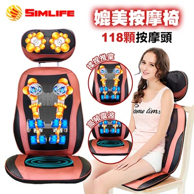 SimLife-全背多點紓壓118↑按摩頭按摩椅墊-浪漫紅