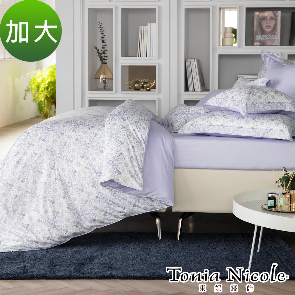 Tonia Nicole東妮寢飾 地中海微風100%高紗支長纖細棉被套床包組(加大)