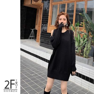 2F韓衣-韓系圓領挖肩珍珠造型連身裙-4色-F