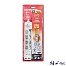 【BWW嚴選】朝日PTP-254U-15 2P高溫斷電+USB 5呎延長線(150公分)
