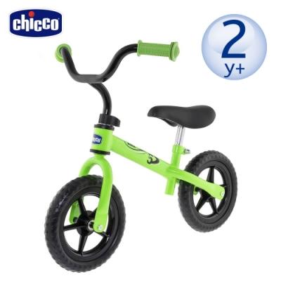 [滿額送腳皮機]chicco-幼兒滑步車-綠火箭
