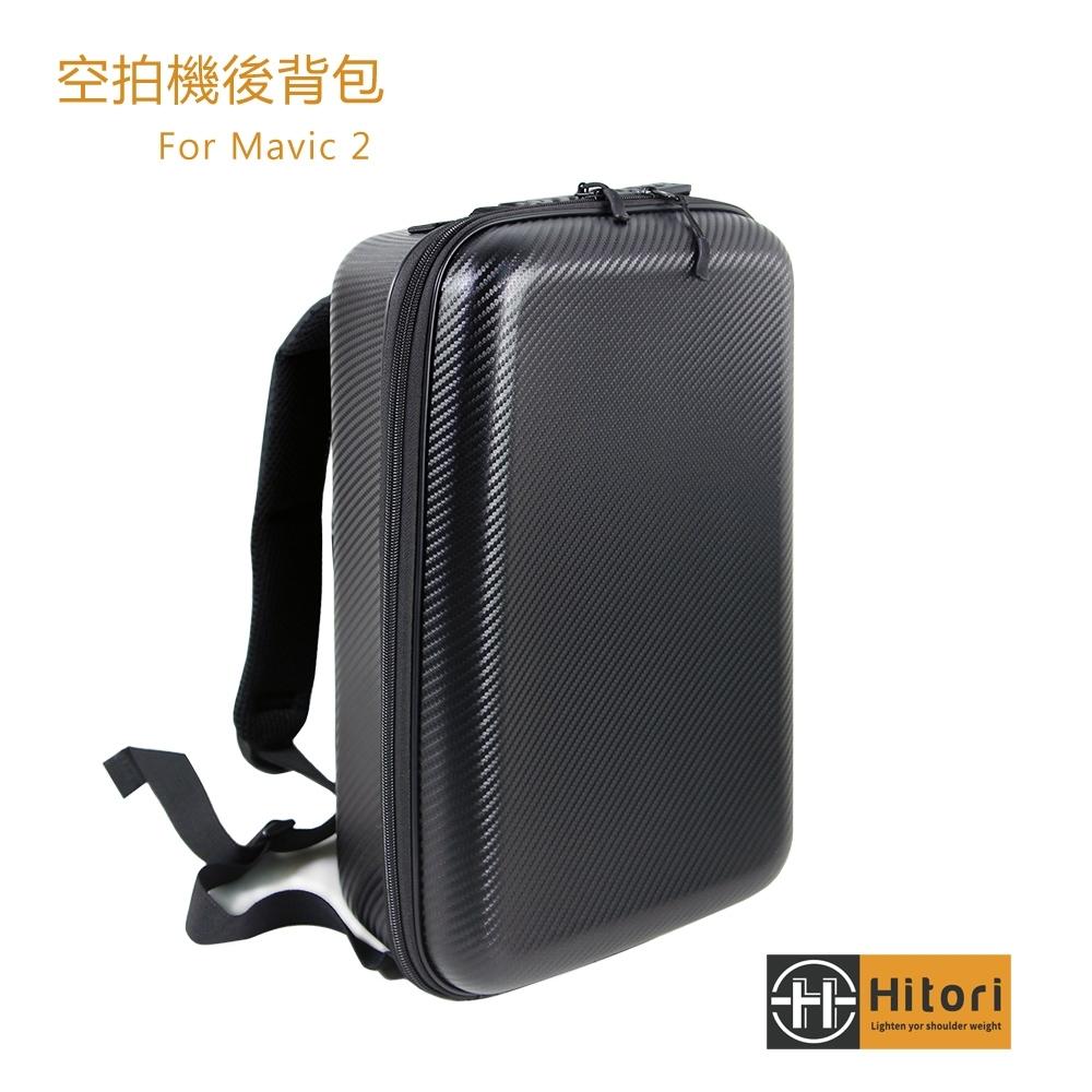 Hitori 空拍機後背包 For Mavic 2
