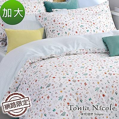 Tonia Nicole東妮寢飾 日映芳好100%精梳棉兩用被床包組(加大)