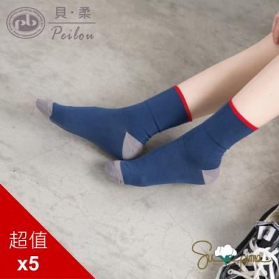 貝柔Supima抗菌萊卡除臭襪-寬口短襪(2點睛)(女_5雙組)