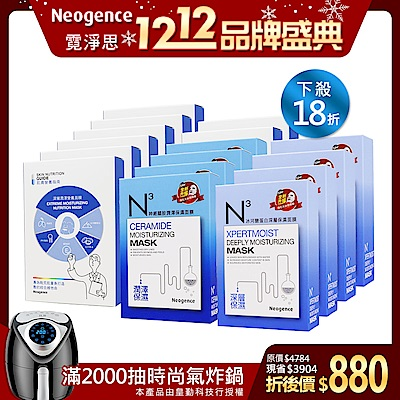 A09210fa37 product 24255972
