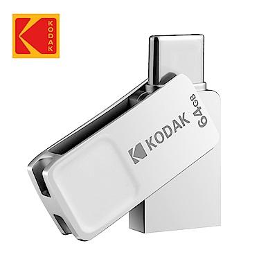 【Kodak】USB3.1 Gen1 Type-C 64GB OTG金屬旋轉兩用碟 K223C