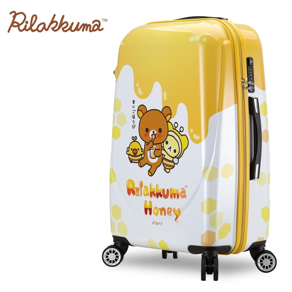 Rilakkuma拉拉熊 夢幻樂園 25吋超輕量鏡面行李箱奇幻花園(黃)