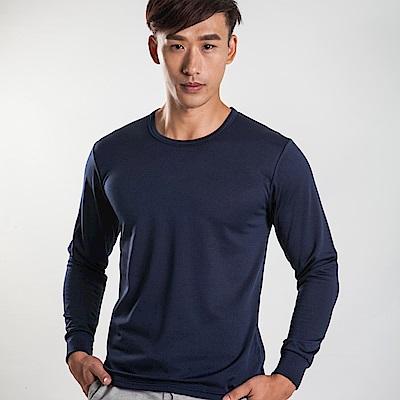 G+居家 男款束口刷毛暖暖衣-圓領-深藍