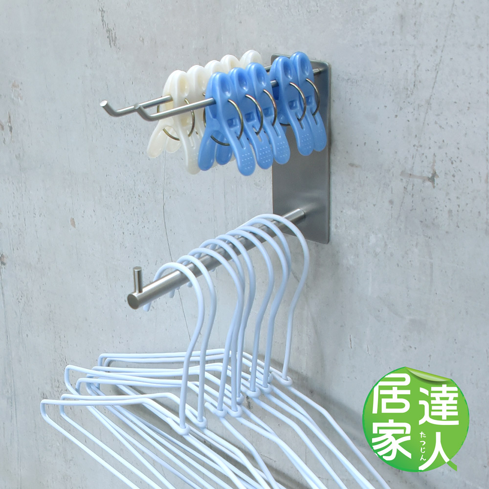 居家達人 強力耐重304不鏽鋼掛勾-衣架衣夾收納掛架/置物架