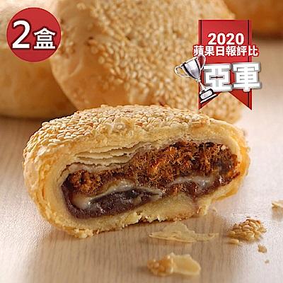 亞尼克伴手禮 喜Q餅5入禮盒x2盒(中秋評比第一名!!)