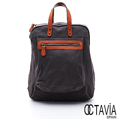 OCTAVIA 8 真皮 - 尼采牛津布系列 遇見最好的自己手提後背包 - 不凡灰