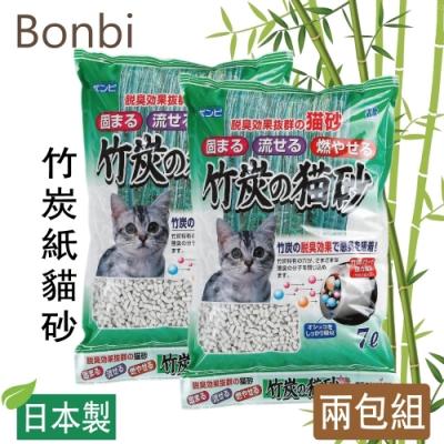 日本BONBI - 竹炭紙貓砂/紙砂 7L裝-兩包組(紙砂 貓砂)