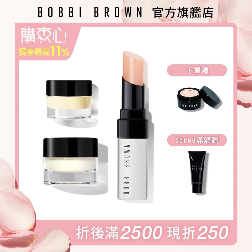 【官方直營】Bobbi Brown 芭比波朗 晶鑽美唇小資組