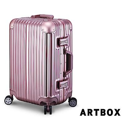 【ARTBOX】威尼斯漫遊 20吋PC鏡面鋁框行李箱 (玫瑰金)