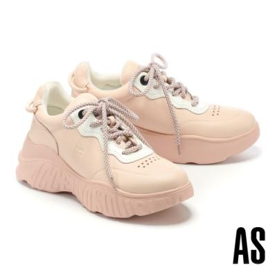 休閒鞋 AS 潮流異材質拼接摩斯密碼壓紋 LOGO 造型厚底休閒鞋-粉