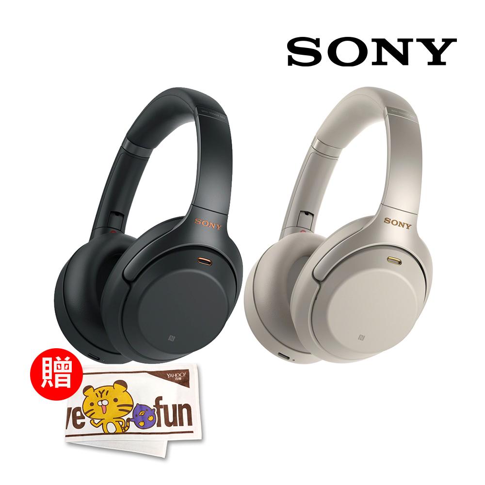 (請喝星巴克)SONY WH-1000XM3 藍芽無線降噪耳罩式耳機 (公司貨)