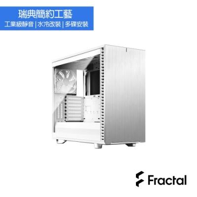 【Fractal Design】Define 7 TG 極光白 鋼化玻璃透側電腦機殼