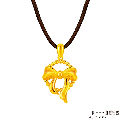 J code真愛密碼 甜甜結伴黃金墜子 送項鍊