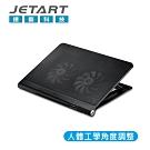 JetArt 捷藝 CoolStand T1 人體工學 筆電散熱器 NPA280