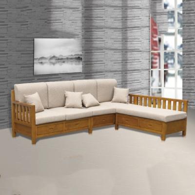 MUNA 威廉L型柚木色沙發  262X198X88cm