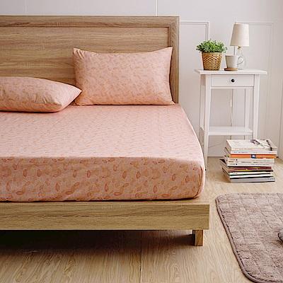 MONTAGUT-落葉紛飛-200織紗精梳棉三件式床包組(雙人)