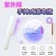 【USAMS】紫霞手持式 紫外線殺菌消毒燈(1入) product thumbnail 1