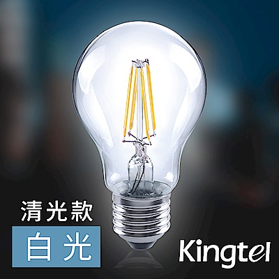 【KINGTEL】LED經典燈絲球泡燈6W-白光-清光-18入