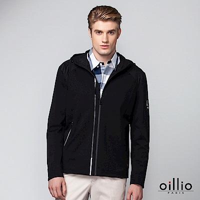 歐洲貴族 oillio 休閒薄外套 連帽設計 特色貼條 黑色