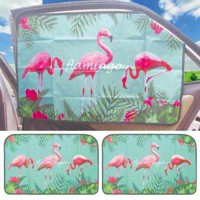 紅鶴 磁吸式車用四層遮陽簾(後窗2片)