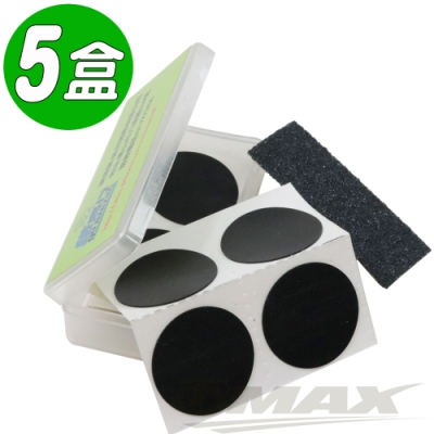 鐵馬行自行車免膠水補胎片-50片(5盒裝)-快
