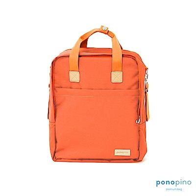 Ponopino 輕量型袋鼠媽媽後背包-橘色