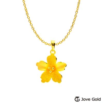 Jove Gold 漾金飾 桃花盛開黃金墜子 送項鍊