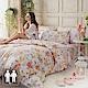 MONTAGUT-格拉絲情歌-精梳棉雙人床罩組