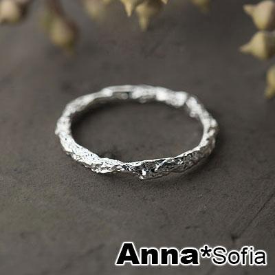 AnnaSofia 皺褶擬樹枝 925純銀開口戒指