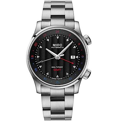 MIDO美度MULTIFORT先鋒系列GMT機械腕錶(M0059291105100)