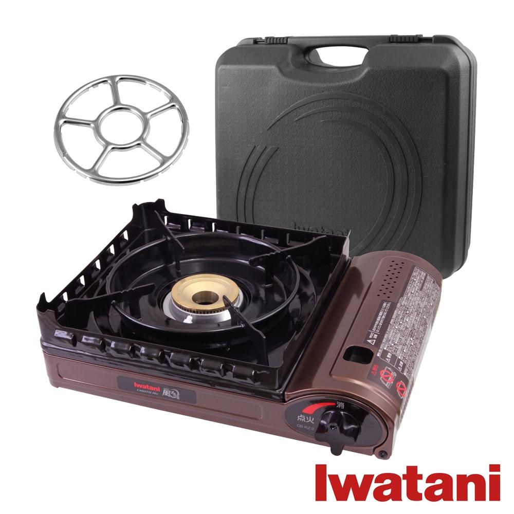 【日本Iwatani】岩谷新風丸超防風卡式爐3.5kW(附收納硬盒)CB-KZ-2搭贈不鏽鋼小鍋用爐架1入