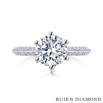 RUIEN DIAMOND GIA 50分 D VS2 3EX 18K白金鑽石戒指