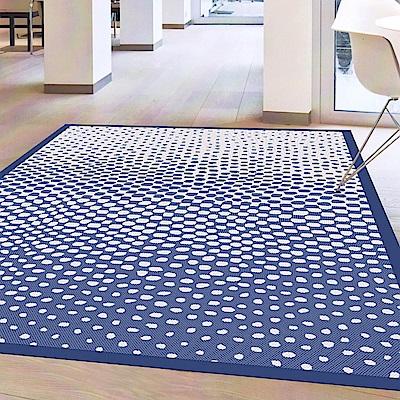 范登伯格 - 荷莉 進口地毯 - 迷疊 (藍) (大款 - 160 x 230cm)