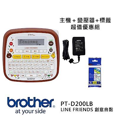 Brother PT-D200LB + AD24變壓器 + GW-31卡通標籤超值優惠組
