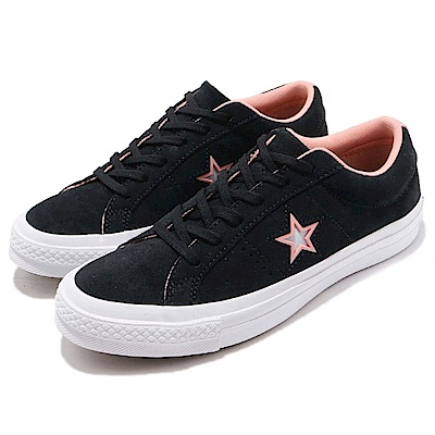 Converse-休閒鞋-One-Star-低筒