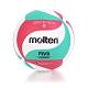 MOLTEN #5合成皮排球-5號球 V5M5000 白紅綠 product thumbnail 1