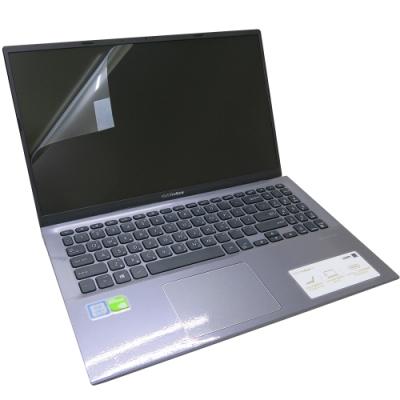 EZstick ASUS X512 X512FJ 專用 螢幕保護貼